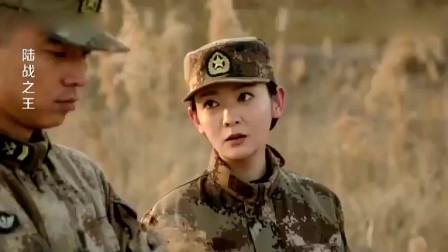 陆战之王:叶晓俊逼婚牛努力,你不娶我就不待部队了!班长回应超甜