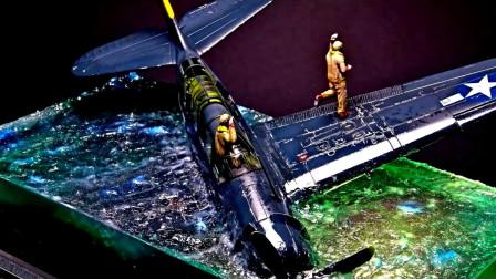 二战飞机失事落水模型,两个飞行员看着好绝望!