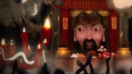 一部极具中国风的恐怖短片,值得每个中国家庭细细品味,8.3分