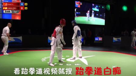 中国跆拳道一哥无悬念大比分战胜西班牙选手