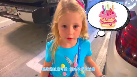 萌娃小可爱要过生日了,小可爱挑选了一个漂亮的生日蛋糕,萌娃:真开心!