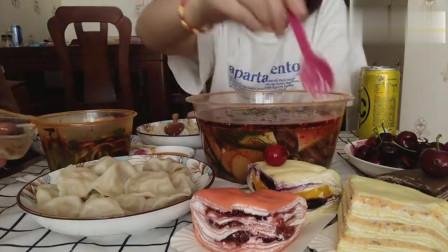 美女吃播巧师傅四种味道的千层蛋糕火锅米线钟水饺车厘子
