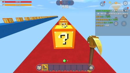 迷你世界:幸运方块对战 暗墨得到秒杀神器 打的对方复活就逃跑