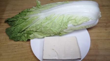 白菜炖豆腐怎么做最好吃呢?原来有诀窍,做法简单又美味,特过瘾