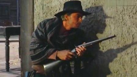 意大利经典西部枪战动作片,孤胆枪手与强盗团伙的对抗