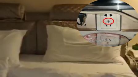 丈夫酒店与妻子亲密后竟发现摄像头:正对着我的床!