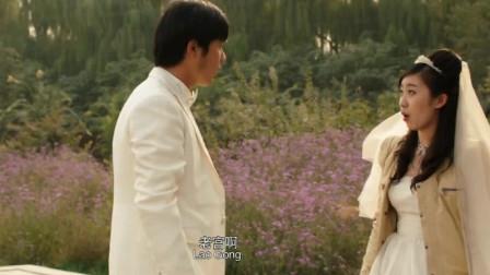 最长的拥抱:新郎拍婚纱照,新娘跑一边叫别人老公,新郎不能忍了