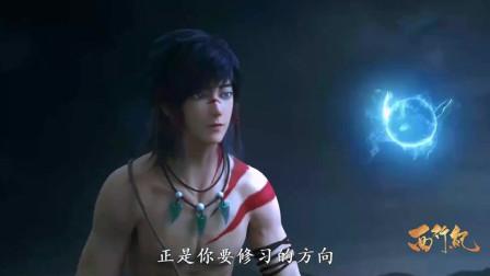 西行纪:唐三藏让白狼捉咒灵鸟!光凭快准狠是不够的