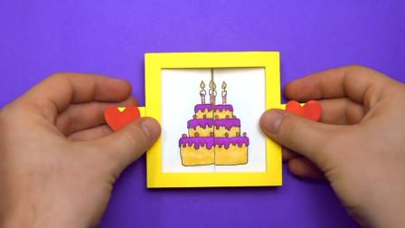 """轻轻一拉就有惊喜的""""生日贺卡"""",看看是怎样DIY的吧!"""