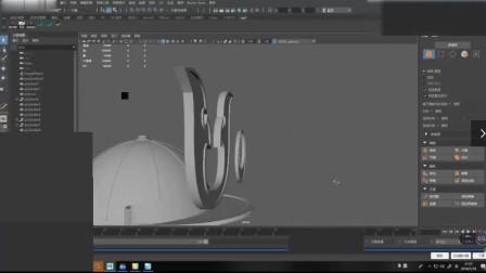 Maya,ZBrush 次世代制作武士头盔入门到精通4