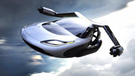 吉利这下要火了,全新飞行汽车即将开启预售,网友:能开吗