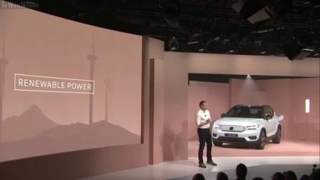 车型讲解, 沃尔沃XC40 Recharge Electric SUV展示