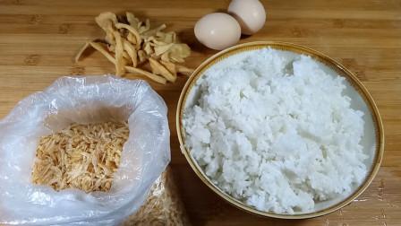 厨师教你做经典蛋炒饭,一道菜炒了30年,炒出的米饭粒粒分明特别香!