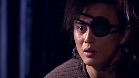 少林僧兵:少船主发现了手下人背叛他,威胁他要没一只眼睛,凶残