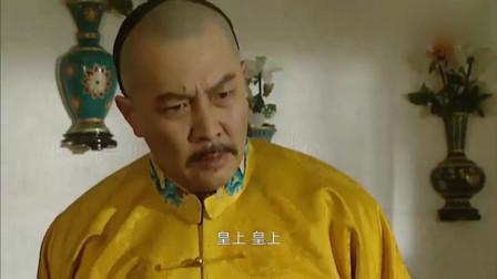 雍正王朝:李德全说出祖训,不管雍正生气不生气,真是大胆