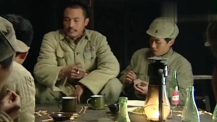 红日:黎青出现石头认不出,后来解释黎青是女扮男装