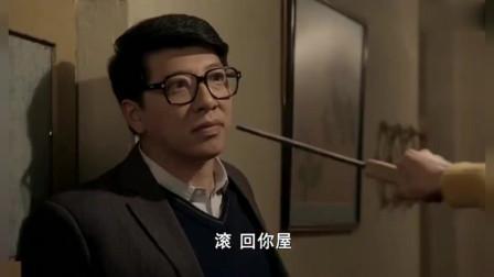 娘亲舅大:赵涛这个渣男将热水烫在老婆身上,真想破口大骂