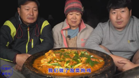 中字:韩国农村家庭的晚餐:泡菜炖鸡,一家人围着锅吃的真馋人