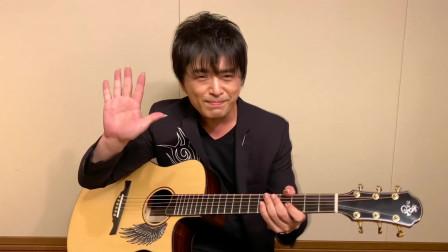 押尾光太郎自己用手机录制的视频? 全程高能 naga翼吉他好帅
