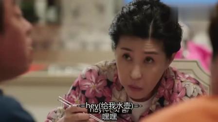 心里的声音:妈妈规定家里只能说英语,不料三个男人能共通四次元语言!