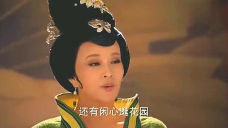 武则天秘史皇上明明有三宫六院, 跟她在花园约会, 却被媚娘教训