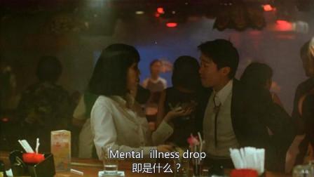 香港电影:周少爷去酒吧玩,一听美女的男朋友是这身份,立马溜了