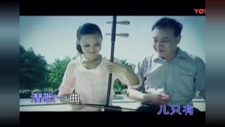 父亲 龚玥 KTV-综艺-高清完整正版视频在线观看-优酷3