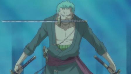 海贼:帅到不能自拔,索隆一刀流狮子歌歌!在水中也完败鱼人霍迪