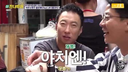 韩国人来重庆吃了小面,找服务员要牙签,直接比划,服务员姐姐就懂了