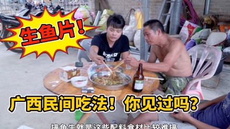 60块钱买的4斤多大草鱼,整了大盘生鱼片,没开吃就流口水!