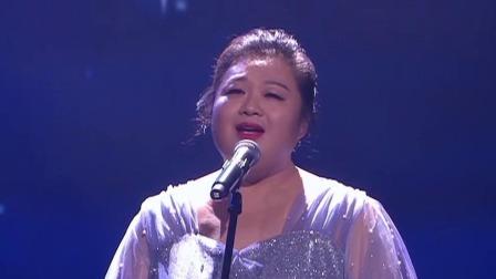 快乐主妇周蕾献唱美声版《灯塔》,全新另类演绎精彩动听掀全场高潮 中国达人秀 20191020