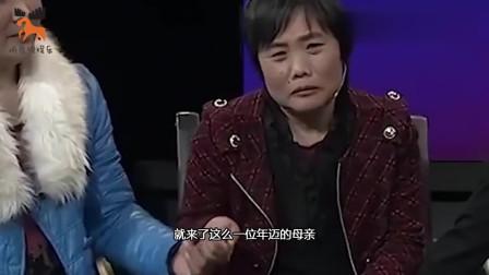 11岁少女被拐进迪拜,15年后身价亿万回国,了解真相后倪萍痛哭!