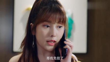 国民老公2:申明哲替陆总传话,并给了女孩一张支票