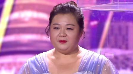 家庭主妇周蕾勇敢追梦,动人歌声唱响未来甜蜜撒糖 中国达人秀 20191020