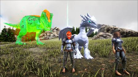 方舟生存进化-神话元素第47期 抓到一只超可爱的小飞龙