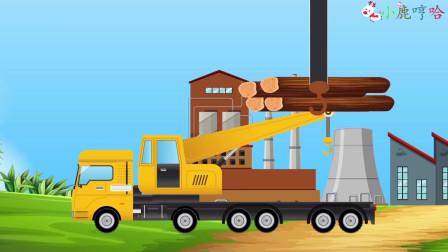 成长益智玩具,神奇工程车百变挖掘机,运输木材过程
