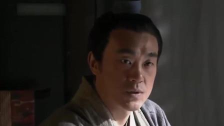 大宋提刑官:宋慈到卢大人的府上谈话,卢大人这眼神,肯定有问题啊