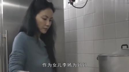 王菲50岁生日,女儿李嫣亲自画妈妈画像,自侃画的不像