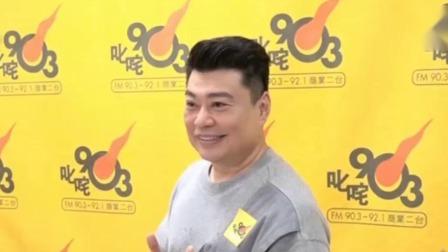 阮兆祥到电台为最新单曲做宣传 粤夜粤娱乐 20191020