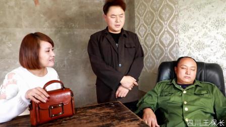 搞笑短剧:农村小伙天天睡觉,两个美女医生来治疗,太逗了