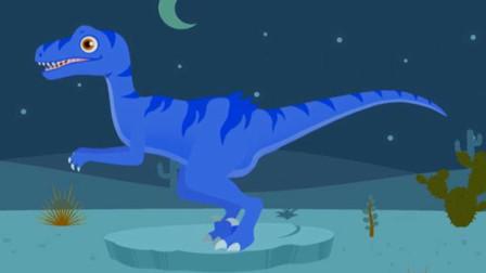 挖掘侏罗纪 恐龙的出现 恐龙宝贝的回家之旅 恐龙世界大冒险 陌上千雨解说