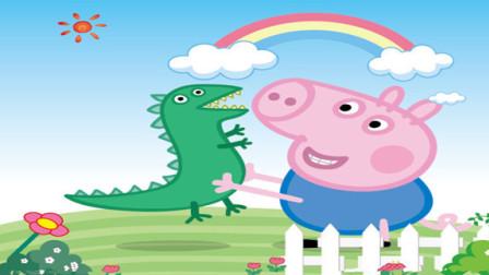小猪佩奇peppa pig 粉红猪小妹 佩佩猪的运动会 陌上千雨解说