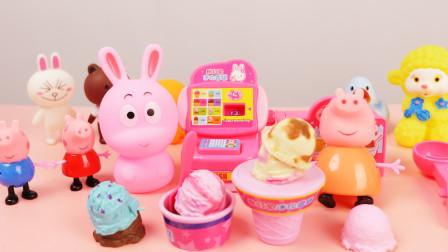 粉红兔的马卡龙,布朗熊的甜甜圈,美味蛋糕DIY食玩!