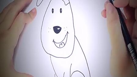 儿童简笔画:如何为孩子画一只小狗_小狗绘画课 简笔画教学视频