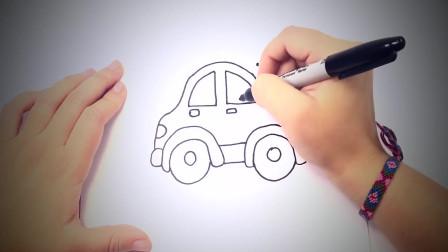 儿童简笔画:如何为孩子画汽车_一步一步的汽车绘画课 简笔画教学视频