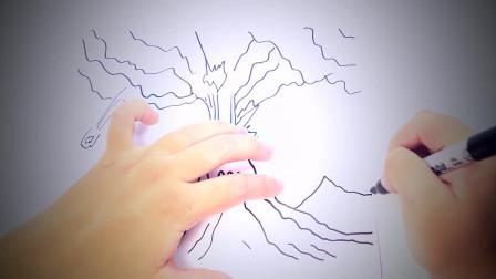 儿童简笔画:如何为孩子画火山_火山绘图课 简笔画教学视频