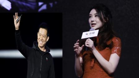 贾跃亭和甘薇被爆本月申请离婚 其申请个人破产文件曝光
