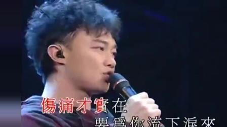 陈奕迅演唱《如果这都不算爱》张学友在旁边完美低音伴唱,完美!