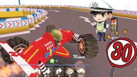 迷你世界 城市f1赛车赛,汤米被扣3分罚200,限速30可还行?