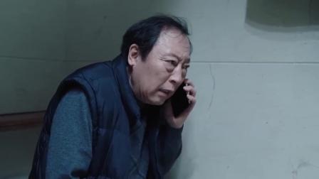 都挺好:苏明成撒酒疯兴师问罪,可把苏大强吓坏了,打电话求救!